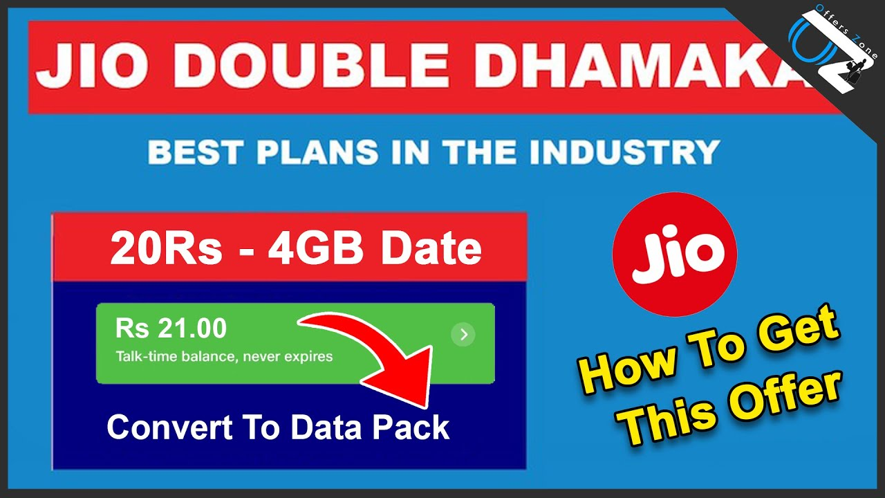 How To Convert Your jio Balance To Jio Data | Get Double Data From Jio Top Up Recharge