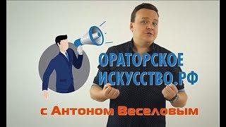Упражнения для дикции  и интонации  Техника речи