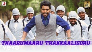 Veera Sivaji - Thaarumaaru Thakkaalisoru Tamil Video | Imman