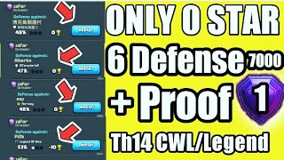 Only 0 Star | Best Th14 War Base (2021)+6 Defense Replay Proof+ LINK | Th14 War Base Link May 2021