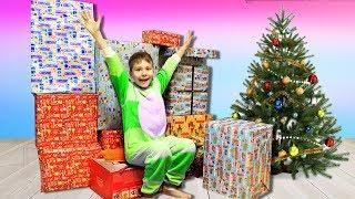 Какие ПОДАРКИ дети нашли под ЁЛКОЙ на новый год ? У кого больше игрушек ? Видео для детей