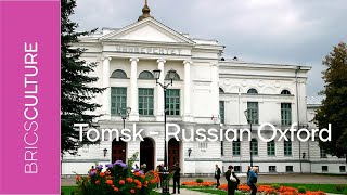 Tomsk - Russian Oxford