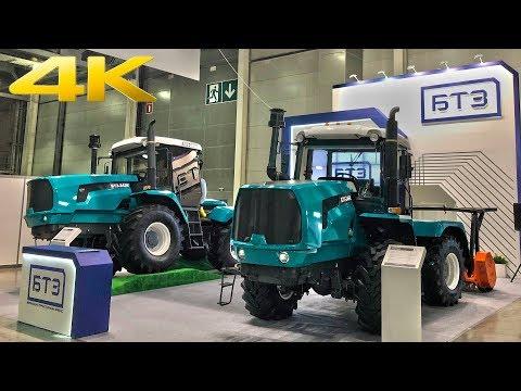 Новые Российские тракторы БТЗ-243К и БТЗ-246К - дебют Брянского тракторного завода на АГРОСАЛОН-2018