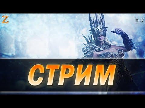 видео: paragon - СЕКСИ АВРОРА и новый патч!