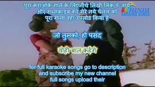 Jo Tumko Ho Pasand Wahi Baat Karenge - Safar (1970) - Karaoke With Hindi Lyrics