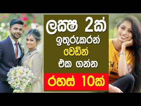 How To Plan A Wedding  - Secrets Of Low Budget Wedding Tips- Slzaara