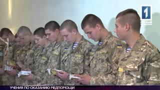 В Военной академии повышают медквалификацию
