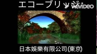 Echo Bridge Japan Entertainment Co., Ltd. 2016