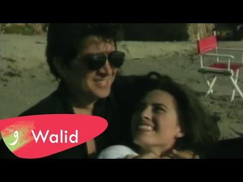 Walid Toufic - El Hob Mosh Kalam (Official Music Video) | 2012 | وليد توفيق - الحب مش كلام