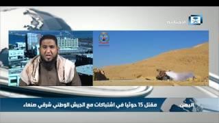 وليد الصالحي: الحوثي لايمتلك قراراته بل يتلقاها من طهران في تبعية للكيان الصفوي