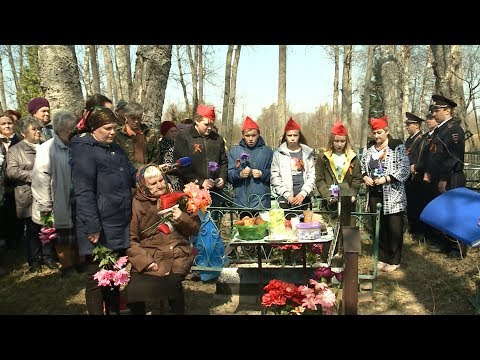 В Вашкинском районе захоронили останки бойца Великой Отечественной войны