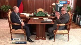 Жириновский поговорил с Путиным об аминистии