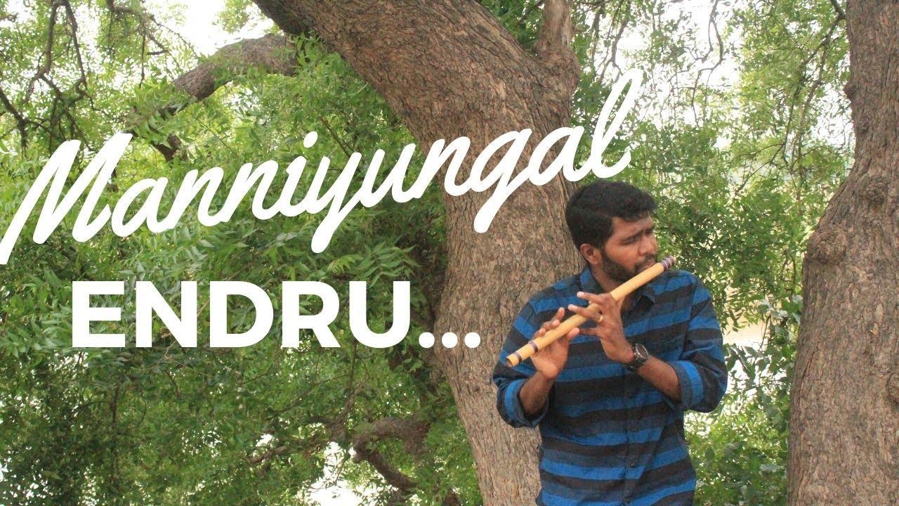 Manniyungal | Tamil Christian Song | Kiruba Flute Instrumental Cover