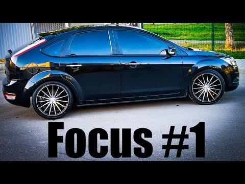 Смотреть ВСЕМ у кого Ford Focus 2