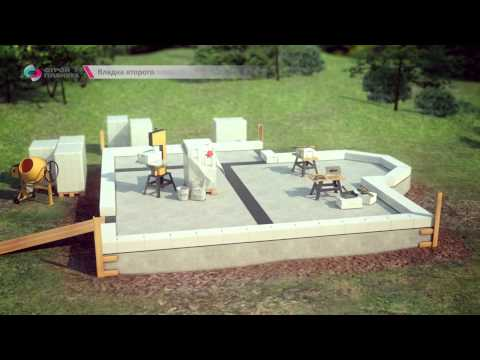 видео: Как построить дом из газобетона