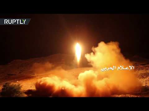 RAW: Rebels claim responsibility for missile launched at Saudi airport - Yemeni Army Media