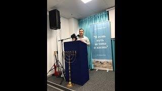 Миссионерская Поездка |  Украина / Израиль - Март 2019