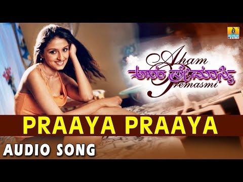 Praaya Praaya - Aham Premasmi -  Kannada Movie