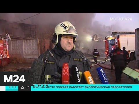 Пожар на складе у Ленинградского вокзала тушат спецпоезд и городские коммунальные машины - Москва 24