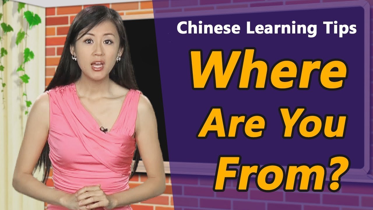 how to ask why in mandarin