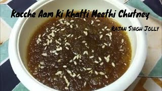 Kacche Aam Ki Meethi Chutney (Sweet Raw Mango Chutney) In Hindi With English Subtitles