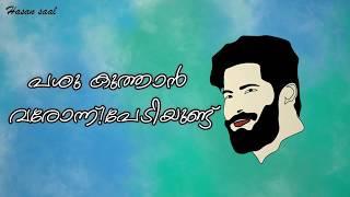 Charlie malayalam movie dialogue|dq|Hasan sahal|