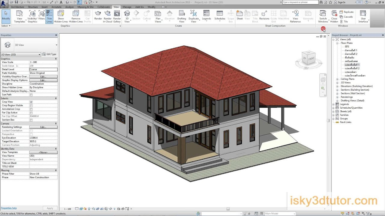 สอน Revit Architecture 2016 Intro THAI - YouTube