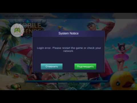 Mobile Legends Login