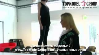 Как стать моделью. Урок 2: Походка по подиуму