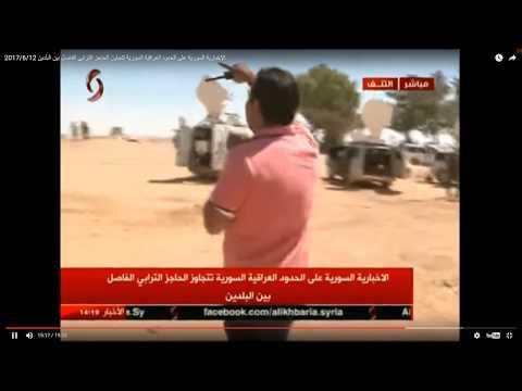 Iraqi Supply-Trucks cross Iraq-Syria-Border north of al_Tanf 2017-06-12