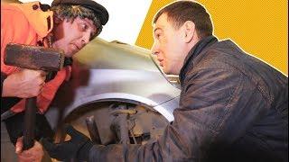 видео Ремонт автомобиля своими руками