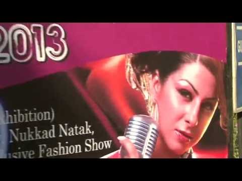 Ideal Institute of Technology Ghaziabad Panache 2k13 (Hard Kaur) Part 1
