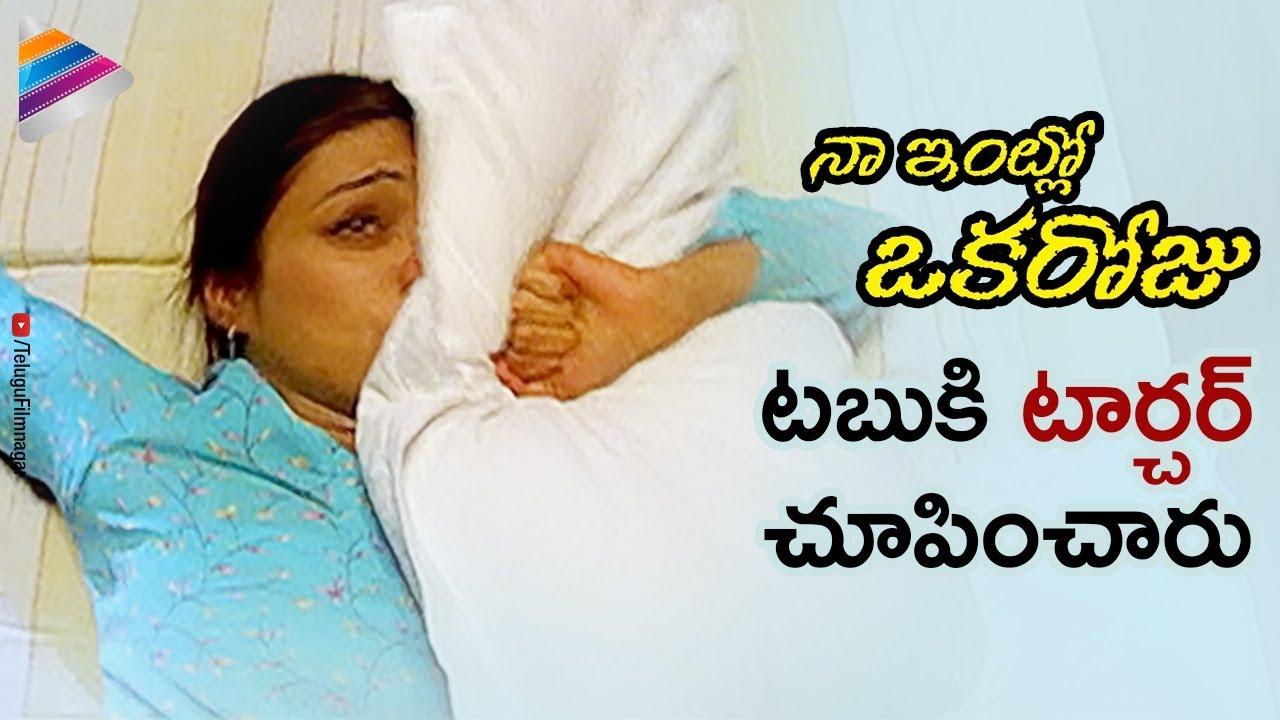 Download Tabu Tortured by Ghost   Naa Intlo Oka Roju Telugu Movie Scenes   Hansika   Telugu FilmNagar