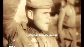 Минометчики во время войны. военная тайна последний выпуск, день военной тайны с игорем прокопенко.