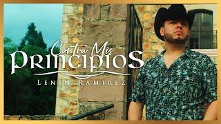 Contra Mis Principios - (Video Oficial) - Lenin Ramirez - DEL Records 2020