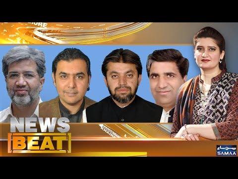 Opposition Ki Mushkilat, Hukumat Ka Ehtesab | News Beat | Paras Jahanzeb | SAMAA TV | 11, Nov 2018