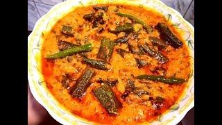 अगर इस तरह से बनायेंगें भिंडी की स्पेशल सब्ज़ी तो बार बार खाने का मन करेगा|Special Bhindi Sabzi