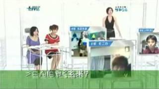 木下あゆ美様 20080807 LIVE前半 part 3 木下あゆ美 動画 30