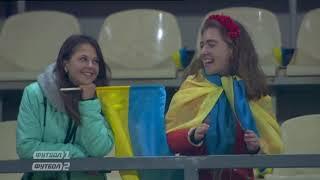Головна команда Україна Естонія від 14 11 2019 18 00