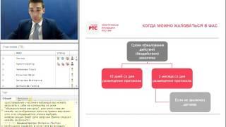 видео Изменения в перечне национальных стандартов и сводов правил