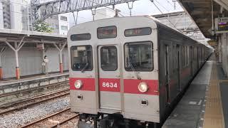 東急8500系8634F 春日部駅発車