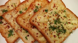 Cheese Garlic bread recipe by Savita Benur