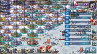 لعبة Lords mobile كل مايخص بالموارد وسفينة الشحن