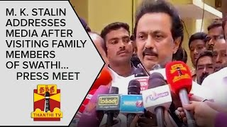 M. K. Stalin addresses Media after visiting Family Members of Murdered Infosys Employee Swathi