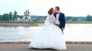 Свадьба в Великом Устюге. Артур и Евгения. 11.08.2017