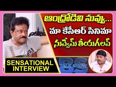 Sensational Interview With RGV   RGV New Movie Tiger KCR   Ram Gopal Varma   BS Talk Show   GT TV