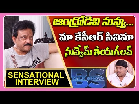 Sensational Interview With RGV | RGV New Movie Tiger KCR | Ram Gopal Varma | BS Talk Show | GT TV