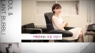 Ku Hye Sun - Skin Care tips (PureClean Sonic CleanCare)