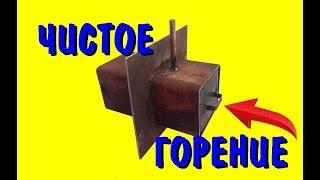 Печь на отработке для дома 14 кВт