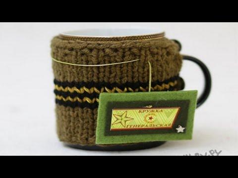 Вязаный свитер для кружки